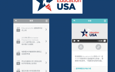 Exploring EducationUSA China's Virtual Advisor Phone App